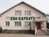 Еко-Карпати