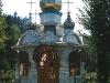 Нова каплиця біля Успенської церкви в Пістині