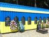 Братська могила в Кобаках