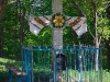 Цей хрест поставлений за здоровля всіх рідних Бойчука Петра Івановича