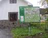 Інформаційний щит в селі Яблунів