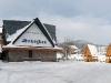 Ресторан–готель «Водограй» зимовий
