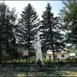 Центр Брустурів