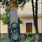 Пам'ятник Тарасу Шевченку в Кутах