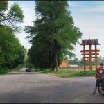 Село Багна