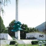 Монумент в Берегометі