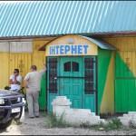 Суворий інтернет в Берегометі
