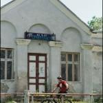 Андеграунд-бар «Смерічка» у Яворові